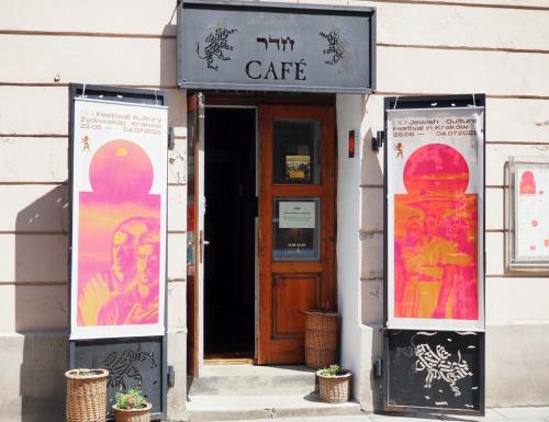 Festiwal Kultury Żydowskiej 2021